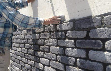 חיפוי קירות בריקים