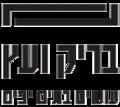 בריק ועץ Logo